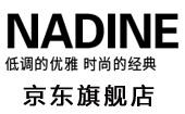 Nadine JD